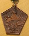 Eisenhower Half Marathon Medal 2010